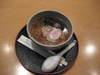 Hakone_055